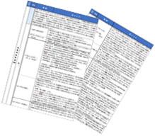 営業プロセスマニュアル